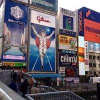 年末年始関西旅行�3日目 大晦日の黒門市場見物・心斎橋泊
