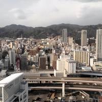 初代行きたい所大阪,神戸最後の旅2
