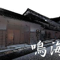 「東海道五拾三次」を歩く  四十一、鳴海 ~ 宮