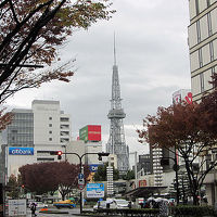 2014年11月 名古屋(サッカー観戦のついでに)