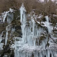 三十槌氷柱観賞ハイキング