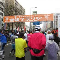 愛媛マラソン2015 めまぐるしく変化する天候の中を走る(大会当日編)