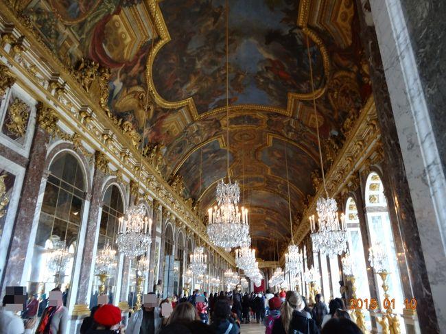 パリ滞在2日目の午前中は、ベルサイユ宮殿を見学。<br />ほとんど並ばず、すんなりとへ中へ入れました。<br />豪華で広大で、さすがの歴史を感じさせました。
