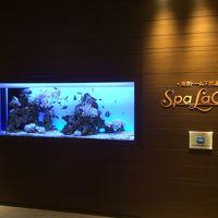 2015年3月 東京ドーム天然温泉「Spa Laqua」(ラクーア)