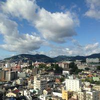 高千穂⇒熊本⇒長崎⇒島根の旅