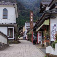 九州北部3県を巡る旅〜その2佐賀県 磁器と弥生時代に思いを馳せて〜