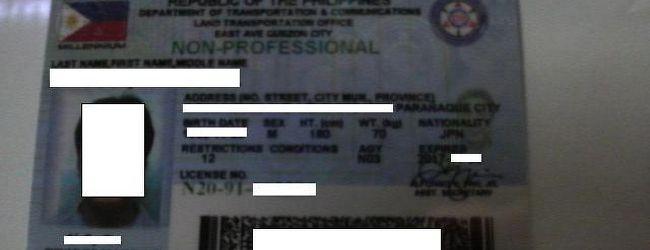 現地での運転免許更新と帰国のセブパシフ...