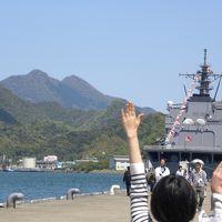 そうだ!京都へ行こう!!  京都・奈良3泊4日旅(1日目)