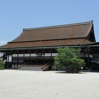 京都御所、修学院離宮と非公開の文化財巡り