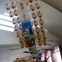 2015 お花見北東北の旅<第2日>弘前→秋田