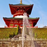 成田3/4 平和大塔 不動明王像を安置 ☆成田山公園を一巡り