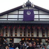 金毘羅山と金毘羅歌舞伎