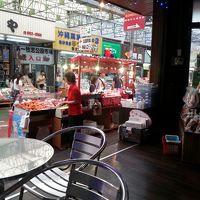2015春の沖縄 3泊4日 �