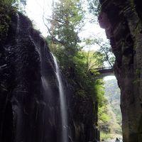 いつもの1泊2日強行軍旅行。熊本と高千穂へ。2日目は高千穂と南阿蘇。