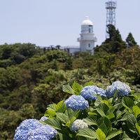 都井岬あじさいロード白亜の灯台