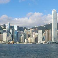 第39回海外放浪・香港&中国 その3 香港から陸海路で横浜へ帰る� 香港から中国へ。