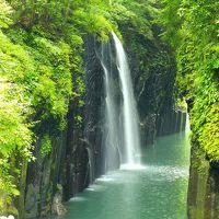 ぶらり九州パワースポットの旅