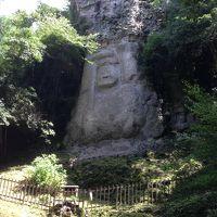 大分・宮崎・熊本、一週間の旅 その1 熊野磨崖仏