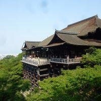 結婚30周年記念旅行②★倉敷~京都編