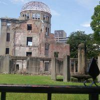 宮島と広島市内~呉、そしてなぜか福岡の旅