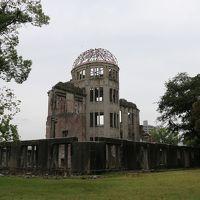 秋の広島(2泊3日)2日目 世界遺産の原爆ドームと野球観戦に行ったけど・・・