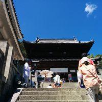 弾丸1泊2日徳島to香川の旅