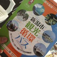 県営名古屋空港からFDAで行く新潟の旅
