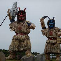 秋田:沿岸北上・内陸南下ドライブ(青森秋田4泊5日800km)