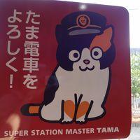2012/8 和歌山→徳島 サッカー観戦 2泊3日の旅