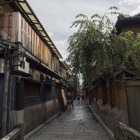 京都をちょいとお散歩