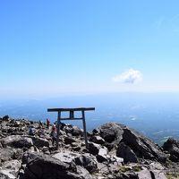 家族で行く那須 2015秋 〜5歳児と登る、シルバーウィークの茶臼岳〜
