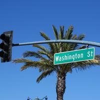 2015シルバーウィーク カリフォルニア周遊9日間 (1)サンフランシスコ