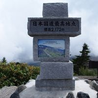 3日目 霧ヶ峰→志賀高原→十日町付近から湯沢町→前橋 380km