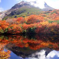 ◆ 山燃ゆる那須岳・紅葉紀行2015、Part1
