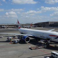 【予告編】出張のついでに(154) ジュネーブまで、ブリテッシュ航空搭乗