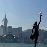 弾丸20数年ぶり懐かしの香港 ちなみに旅費は全部タダになりました( ^_^)/~~~