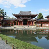 秋の京都・奈良3