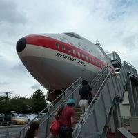 青春18キッパーの旅2013・夏 旅立たないけど航空科学博物館♪