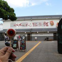 鳥取1泊2日の旅〜1日目〜