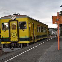 2015年10月小湊鉄道・いすみ鉄道の旅4(いすみ鉄道後篇)