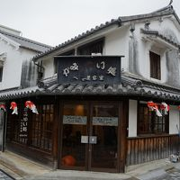 岩国藩の御納戸 柳井の白壁の街歩き~日本最大規模の町家むろやの園の豊富な所蔵品に般若姫伝説と金魚ちょうちん、松島詩子も悪くないです~