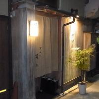 京都祇園 割烹料理店を訪ねる旅