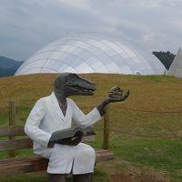 三連休は秋の乗り放題パスで恐竜博物館 <野外編>