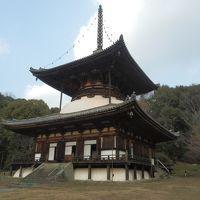 回顧録 2014年年末 大阪和歌山の旅(8) 和歌山市周辺 紀三井寺・根来寺・粉河寺など