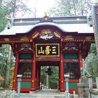 秋の三峯神社でパワーチャージ☆