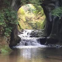 今話題の濃溝の滝(のうみぞのたき)と千寿の湯 行ってきました!