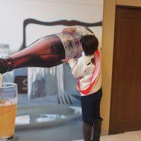 バスツアー「キリンビール取手工場見学と成田山・香取神宮 パワースポットめぐり」に参加してみた!〜 �初めて「キリンビール取手工場」に行きました