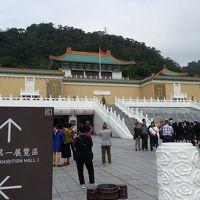 初台北 海外旅行のストレス極小 三日目
