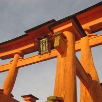 レンタカーで回る広島・山口・島根・鳥取の旅6日間②宮島と岩国を楽しみ、平和記念資料館をめぐる