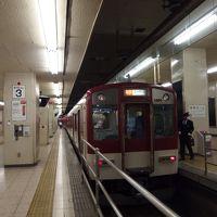 名古屋から四日市までの電車旅